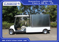 24km/H 2 Passenger Golf Cart , Enclosed Cargo Box Golf Cart 15% Climbing Ability